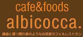 cafe&foods albicocca(アルビコッカ)